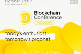 blockchain conference moscow